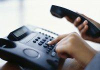 В ДУМ РТ вновь заработал телефон доверия