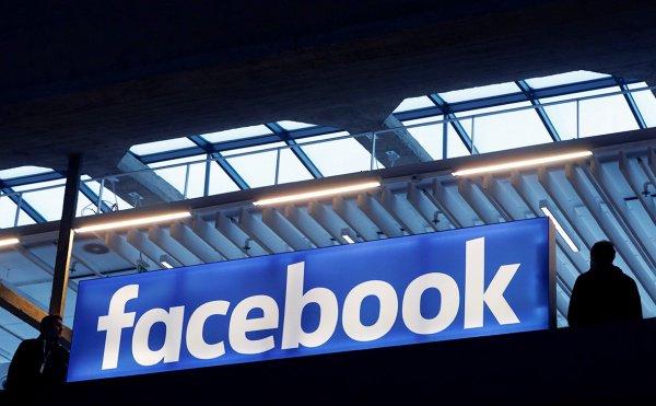Роскомнадзор проверит Facebook в 2018 году.