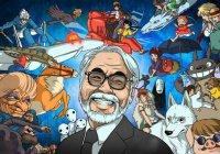 Выставка Хаяо Миядзаки состоится в Москве