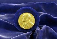 Нобелевская премия вновь достигла $1 миллиона