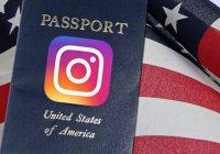 США будут контролировать аккаунты мигрантов в соцсетях