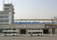 Аэропорт Кабула обстреляли ракетами