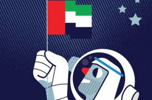 В 1-ый отряд астронавтов ОАЭ войдут до 8-ми человек