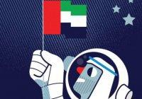 Первым космонавтом из ОАЭ может стать женщина