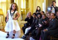 Необычный показ мод прошел в Париже