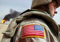 Иран назвал главные задачи США в Сирии