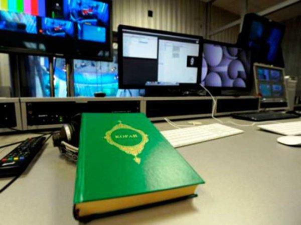 Первый мусульманский телеканал.