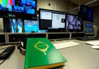 «Хузур ТВ» будет запущено в Татарстане до конца года