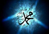 Достоинства пророка Мухаммада (мир ему) по сравнению с другими пророками (мир им)
