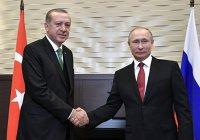 Путин начинает визит в Турцию