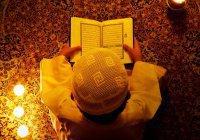 40 дел, которые являются фардом для мусульманина