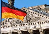В Германии стартовал суд над главным вербовщиком ИГИЛ