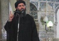 ИГИЛ опубликовало аудиозапись обращения аль-Багдади