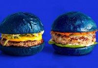 Синие бургеры приготовили в Париже