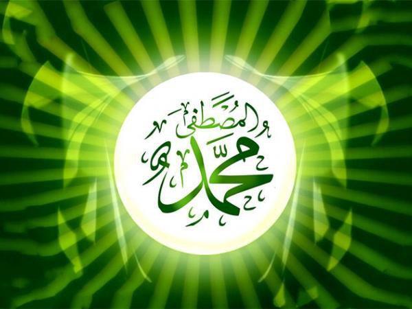 Пророк (мир ему)