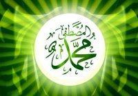 20 достоинств пророка Мухаммада (мир ему)  в сравнении с пророком Ибрахимом (мир ему)