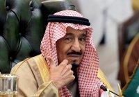 Стали известны сроки визита саудовского короля в Москву