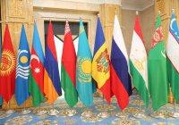В Ташкенте состоится заседание Совета глав правительств СНГ