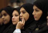 Саудовские женщины будут издавать фетвы