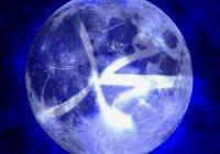 Шесть достоинств Пророка Мухаммада (мир ему)  в сравнении с пророком Юсуфом (мир ему)