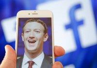Марк Цукерберг извинился за Facebook