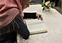 Роль мусульманки в обществе обсудят на конференции в Екатеринбурге