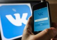 «Вконтакте» ограничили время прослушивания музыки