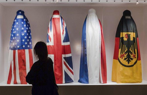 Цель выставки – показать, каким образом ислам повлиял на Европу/
