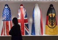 В Брюсселе открылась выставка о влиянии ислама на Европу