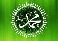7 «нечеловеческих» особенностей пророка Мухаммада (мир ему)