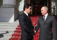 Путин встретился с президентом Туркменистана