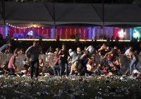 ИГИЛ взяло на себя ответственность за стрельбу в Лас-Вегасе