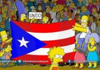 «Симпсоны» поддержали Пуэрто-Рико