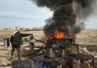 Нефтяные доходы ИГИЛ упали на 90%