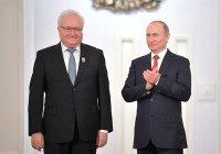 Татарстанец претендует на Нобелевскую премию