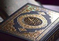 Есть ли в религии место личному мнению?