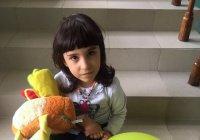 Малышке из Сирии требуется помощь!