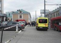 В Казани из-за звонка о бомбе эвакуировали здание УФАС