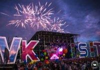 «ВКонтакте» проведет свою музыкальную премию