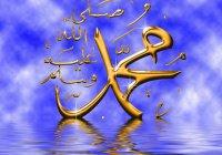 20 достоинств Пророка Мухаммада (мир ему) в сравнении с пророком Мусой (мир ему)