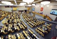 В Госдуме регламентируют чтение молитв на заседаниях