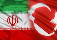 Турция выступила против антииранских санкций