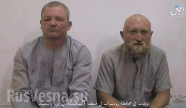 Ростовский депутат сообщил оказни одного изплененных террористами россиян вСирии