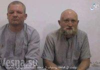 ИГИЛ опубликовало видео с плененными «российскими военными» (Видео)