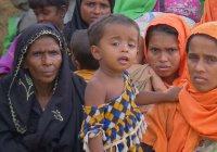 Мусульмане Мьянмы получат помощь из России