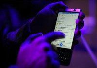 Уведомления на смартфонах влияют на настроение