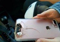 Смартфон спас женщину от пули во время теракта в Лас-Вегасе