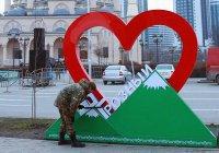 Рамзан Кадыров поздравил с Днем города жителей Грозного