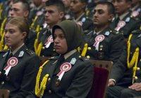 В Турции девушка в хиджабе впервые поступила в военную академию