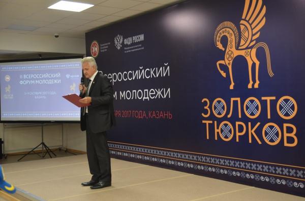 Сотрудники Республики Алтай учавствуют вфестивале «Золото тюрков» вТатарстане